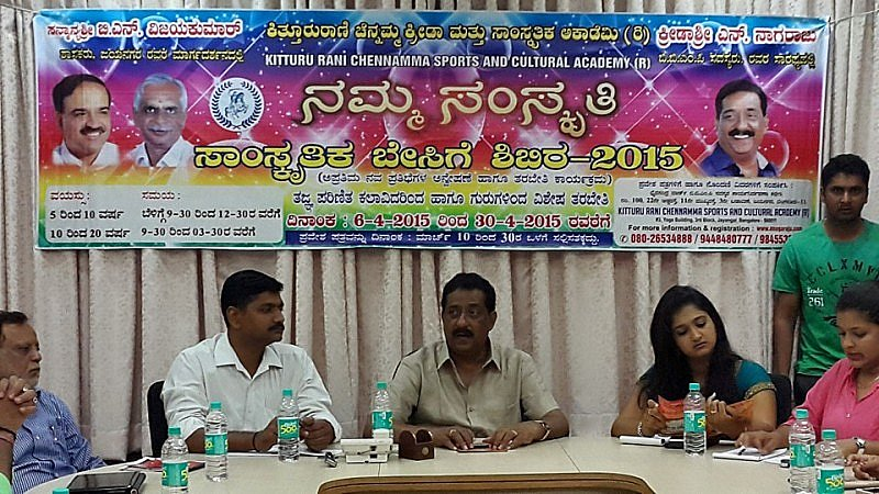 Namma samskriti Review meeting